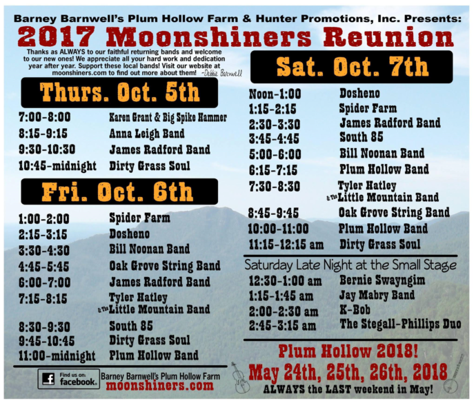 MR 2017 Band Schedule
